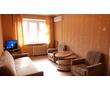 Квартира для активного СЕМЕЙНОГО отдыха у моря в центре Феодосии., фото — «Реклама Феодосии»