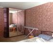 Сдам 3- комнатную на Кесаева, фото — «Реклама Севастополя»