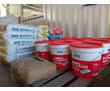 Стройматериалы(Цемент,Песок,Смеси,Клея,Грунты и многое другое), фото — «Реклама Севастополя»