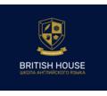 British House - Английский Язык и Курсы Английского Языка - Языковые школы в Евпатории