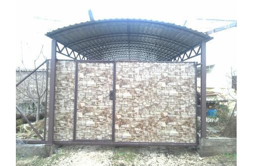 Ворота откатные, распашные,навесы,заборы.От производителя, фото — «Реклама Севастополя»