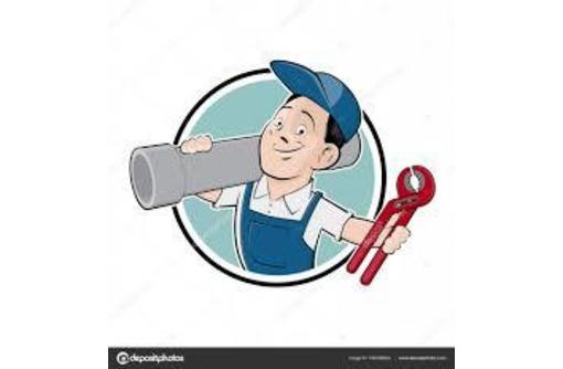 Прочистка канализации, засоров труб. Сантехник., фото — «Реклама Джанкоя»