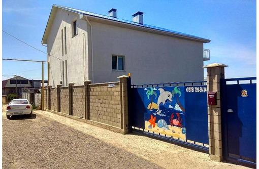 Уютное, комфортабельное жилье на Северной стороне Севастополя, фото — «Реклама Севастополя»