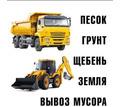 Thumb_big_5d30bf6e1bee2b233e48d4e4