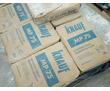 Штукатурка гипсовая KNAUF  MП-75.Всегда хорошая цена., фото — «Реклама Севастополя»