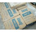 Штукатурка гипсовая KNAUF  MП-75.Всегда хорошая цена. - Цемент и сухие смеси в Севастополе