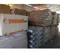 Стройматериалы с доставкой по Севастополю (Опт и Розница) - Отделочные материалы в Севастополе
