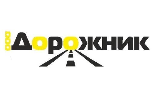 СРОЧНО! требуются дорожные рабочие, фото — «Реклама Севастополя»