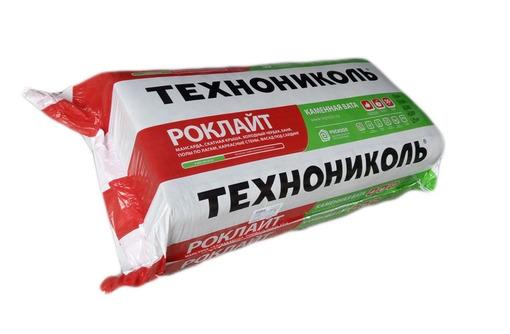 Вата  ТЕХНОНИКОЛЬ ,URSA,Утеплители.Быстрая доставка, фото — «Реклама Севастополя»