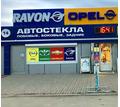 Открытие магазина опель в Крыму - Для грузовых авто в Черноморском