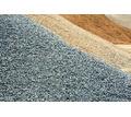 Щебень, песок в любых объемах 1000 р. - Стройматериалы в Старом Крыму