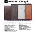 Thumb_big_d-garda-8mm-venge-800