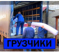 Thumb_big_5cb2f173f235024d9e0b95b2