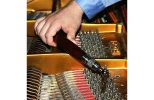 Настройка,ремонт,реставрация пианино,рояля, фото — «Реклама Судака»