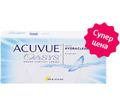Мягкие контактные линзы ACUVUE - Оптика, офтальмология в Севастополе