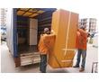 НИЗКИЕ ЦЕНЫ. Большая ГАЗель для перевозки мебели и др. Грузчики.Есть грузовик для вывоза строймусора, фото — «Реклама Керчи»