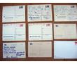 продаю открытки: ФЛОТ-КОРАБЛИ-ТРАНСПОРТ-ТЕПЛОХОДЫ ЧЕРНОГО МОРЯ, фото — «Реклама Севастополя»