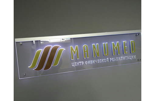 Рекламная вывеска! Изготовление и монтаж! Жми !, фото — «Реклама Севастополя»