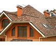 Крыши,  навесы   любой  сложности,  профессионально, фото — «Реклама Севастополя»