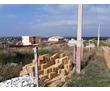 участок с видом на море и город, фото — «Реклама Севастополя»