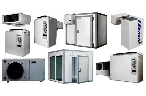 Холодильные машины,агрегаты,воздухоохладители с установкой., фото — «Реклама Севастополя»
