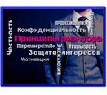 Thumb_big_rieltor_prodaza_pokupka_nedvizimost_kvartira_d