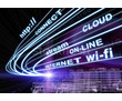 Компьютерные курсы БАЗОВЫЙ КУРС WORD, EXCEL, E-MAIL, INTERNET, фото — «Реклама Севастополя»