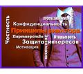 Thumb_big_rieltor_sobstvennik_kupit_prodat_nedvizimost_k