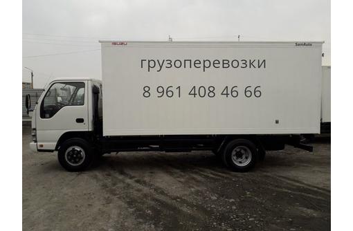 Перевозка мебели из Алушты по России, фото — «Реклама Алушты»