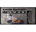 Thumb_big_kuplyu_odnokomnatnuyu_kvartyru_sevastopol_gaga