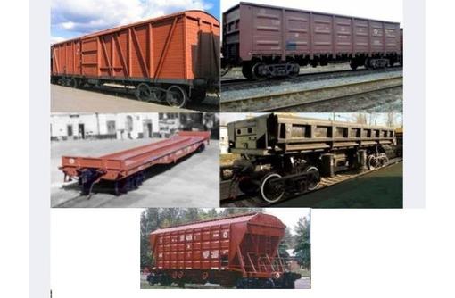 Приём и отправка  полувагонов, крытых вагонов, платформ, контейнеров, фото — «Реклама Севастополя»