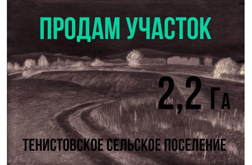 Продам земельный участок сельхозназначения на территории Тенистовского сельского совета, фото — «Реклама Бахчисарая»