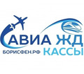 Thumb_big_aviakassy