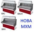 Холодильная витрина Нова ВХСн-1,0 - Продажа в Симферополе