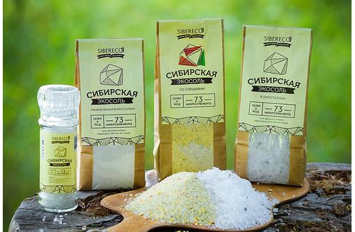 Сибирская Эко соль с древнего океана., фото — «Реклама Севастополя»