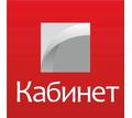 Требуется распространитель рекламной продукции - Частичная занятость в Симферополе
