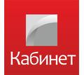 Менеджер по продаже недвижимости (Риэлтор) - Недвижимость, риэлторы в Крыму