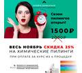 Thumb_big_reklama2