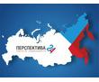МЕНЕДЖЕР ПО ПРОДАЖАМ в филиал крупной компании 150.000р, фото — «Реклама Севастополя»