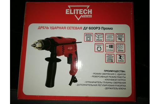Продам ударную дрель новая, фото — «Реклама Севастополя»