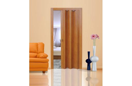 Складные двери, межкомнатные двери-гармошки, фото — «Реклама Алушты»