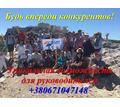 Программы корпоративного страхования жизни - Бухгалтерские услуги в Симферополе