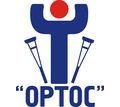 В ортопедическую мастерскую требуется техник - Медицина, фармацевтика в Севастополе