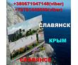 Регулярные пассажирские перевозки в города Крыма из Славянска, фото — «Реклама Черноморского»