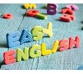 Курсы английского языка для детей и взрослых - Языковые школы в Симферополе