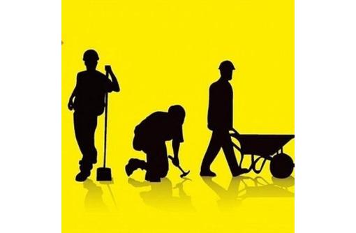 Уборка после ремонта, вывоз мусора, грунта..., фото — «Реклама Алушты»