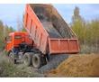 продам щебень песок с доставкой, фото — «Реклама Севастополя»
