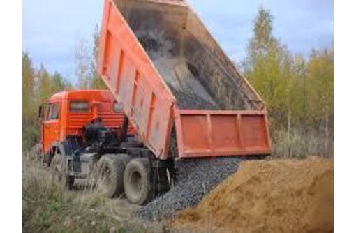 продам щебень,песок,отсев,бут с доставкой, фото — «Реклама Севастополя»