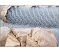 Сетка рабица оцинкованная - Металл, металлоизделия в Коктебеле