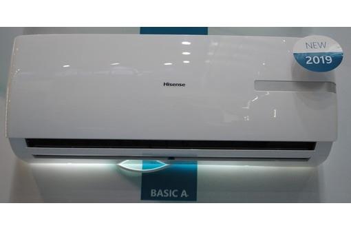 Кондиционер Hisense Basic A / AS-09HR4syddl3G, фото — «Реклама Севастополя»